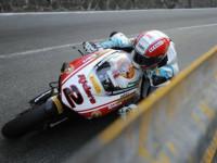 Macau Gran Prix 2012