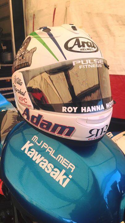 mclean helmet